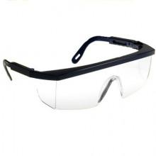 Очила предпазни ECOLUX