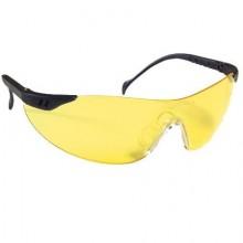 Предпазни очила STYLUX жълти