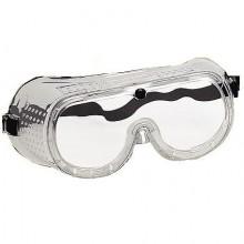 Очила маска MONOLUX