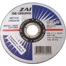 Диск за рязане 125 мм ZAI