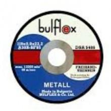 Диск за рязане х3мм  BULFLEX