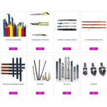Режещи и пробивни инструменти