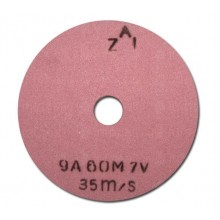 Шм. камък 150/20/20  9А  розов
