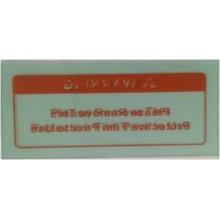 PVC фолио вътрешно (слюда предпазна) 105/46 Best Vision